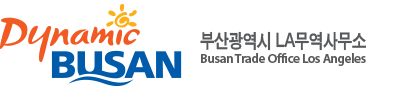 Busan Trade Office Los Angeles